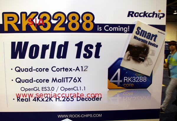 Rockchip RK3288 spec poster